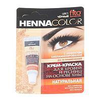 Стойкая крем-краска для бровей и ресниц Henna Color, цвет черный, 5 мл