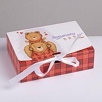 Коробка складная подарочная 'Любимому папе', 16.5 x 12.5 x 5 см