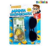 Игровой набор 'Мини бизнесмен', с деньгами и очками