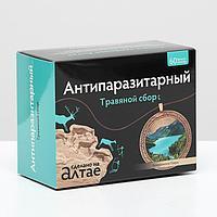 Травяной сбор 'Антипаразитный', 60 фильтр-пакетов