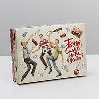Подарочная коробка сборная '23 февраля', 21 х 15 х 5,7 см (комплект из 5 шт.)
