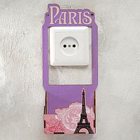 Органайзер для телефона на розетку 'Париж'
