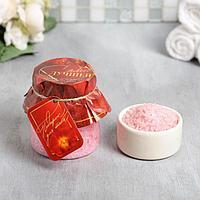 Соль в банке 'Подарок для тебя' 300 г аромат розы