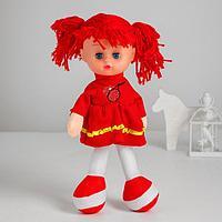 Мягкая игрушка 'Кукла Соня', в платьишке, цвета МИКС