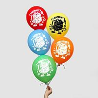 Шар воздушный 12' 'С 1 сентября! Самый лучший праздник', рюкзак, набор 25 шт., МИКС