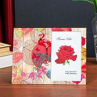 Фоторамка стекло 10х15 см 'Фламинго и листья' двойной выпуклый рисунок 17х22 см