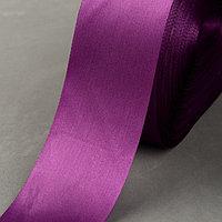 Лента атласная, 50 мм x 100 ± 5 м, цвет фиолетовый