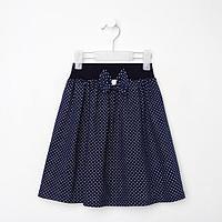 Юбка для девочки, цвет тёмно-синий/белый, рост 104 см (36)