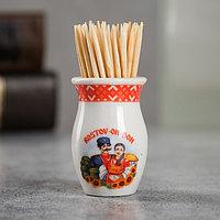 Сувенир для зубочисток в форме кувшина 'Ростов-на-Дону'