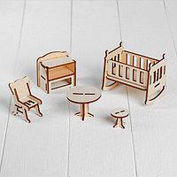 Набор деревянной мебели для кукол. Конструктор 'Детская'