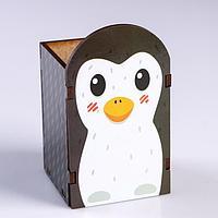 Подставка для карандашей 'Пингвинёнок'