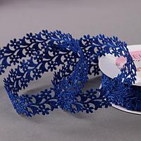 Лента фигурная 'Ромашки', 25 мм, 9 ± 0,5 м, цвет синий
