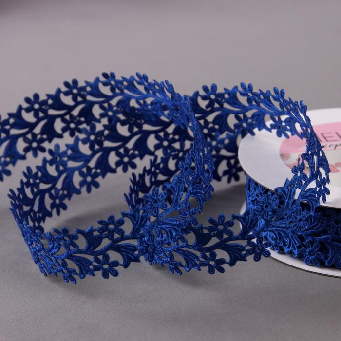 Лента фигурная 'Ромашки', 25 мм, 9 ± 0,5 м, цвет синий - фото 1