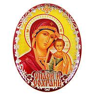Икона в авто 'Божья Матерь Казанская' с клеящейся основой