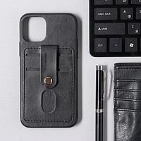 Чехол LuazON для iPhone 11 Pro, с отсеками под карты, кожзам, черный