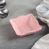 Салатник Доляна 'Сьюзен',11x4 см, цвет розовый