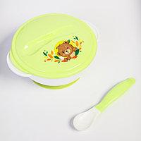 Набор детской посуды 'Друзья', 3 предмета тарелка на присоске, крышка, ложка, цвет зелёный