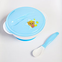 Набор детской посуды 'Счастливый малыш', 3 предмета тарелка на присоске, крышка, ложка, цвет голубой