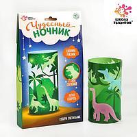 Набор для творчества 'Чудесный ночник динозавры'