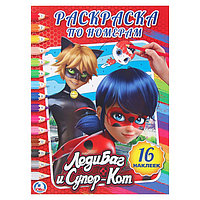Раскраска по номерам с наклейками 'Леди Баг и Супер-Кот'