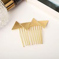 Гребень для волос 'Либерти' треугольники, 6,5х5 см, золото