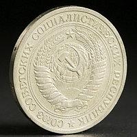 Монета '1 рубль 1964 года'