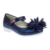 Туфли детские, цвет синий, размер 26