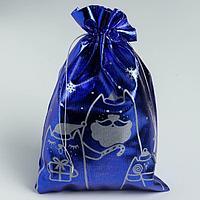 Мешочек подарочный парча 'Новогодние коты', 16 х 24 см (комплект из 10 шт.)