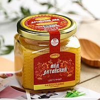 Мёд алтайский 'Разнотравье' натуральный цветочный, 500 г
