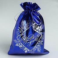 Мешочек подарочный парча 'С Новым годом', 16 х 24 см (комплект из 10 шт.)