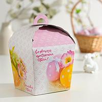 Пасхальная коробочка 'Счастливой Пасхи!', корзинка с посхальными яйцами, 17 х 17 х 26 см (комплект из 5 шт.)