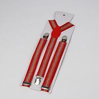 Подтяжки взрослые, ширина 2,5 см, цвет красный