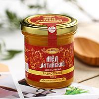 Мёд алтайский 'Разнотравье' натуральный цветочный, 200 г