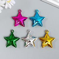 Набор декора для творчества металл 'Колокольчик звёздочки' 0,9х2,5х2,5 см набор 5 шт
