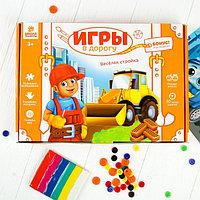 Развивающий набор для творчества 'Веселая стройка!' + карандаши, пластилин