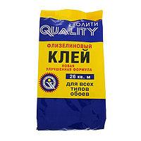 Клей обойный Quality, флизелиновый, мягкая упаковка, 200 г