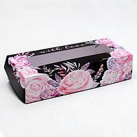 Коробка складная With Love, 17 x 7 x 4 см (комплект из 5 шт.)