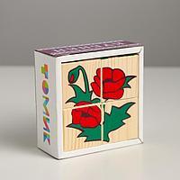 Деревянные кубики 'Цветочки' 4 элемента, Томик