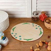 Подставка для торта круглая 'Снежинки, ветвь еловая, цветная', 26 см