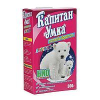 Пятновыводитель 'Умка' для детского белья, 300 г