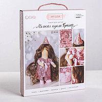 Интерьерная кукла 'Брайт', набор для шитья, 18 x 22.5 x 3 см