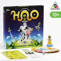 Настольная стратегическая игра 'НЛО. Похищение коров'