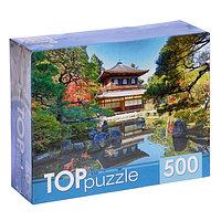 Пазл 'Красивая пагода', 500 элементов