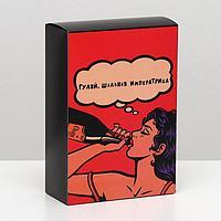 Коробка складная с приколами 'Гуляй шальная', 16 x 23 x 7,5 см (комплект из 10 шт.)