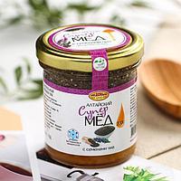 Мёд алтайский с семенами чиа, 200 г