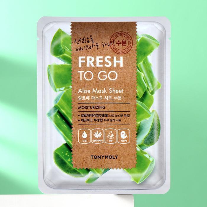 Тканевая маска для лица TONYMOLY Fresh To Go с экстрактом алоэ вера, 22 г - фото 1