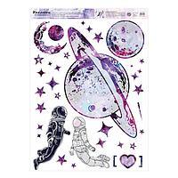 Наклейка виниловая 'Космос', интерьерная, 50 х 70 см