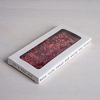 Коробка для шоколада Just smile, с окном, 17,3 x 8,8 x 1,5 см (комплект из 5 шт.)