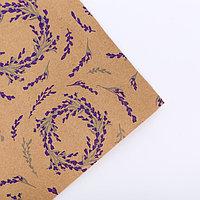 Бумага крафтовая бурая в рулоне 'Лаванда', 0.68 x 8 м
