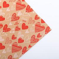 Бумага крафтовая бурая в рулоне 'Сердечки', 0.68 x 8 м